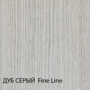 Дуб серый Fine Line